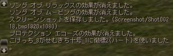 Shot00219.png