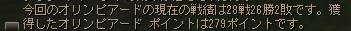 Shot00230.png