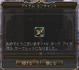 Shot00240.png