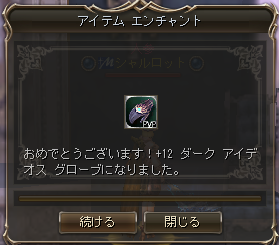 Shot00247.png