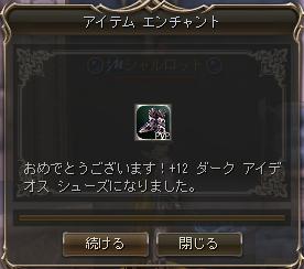 Shot00250.png