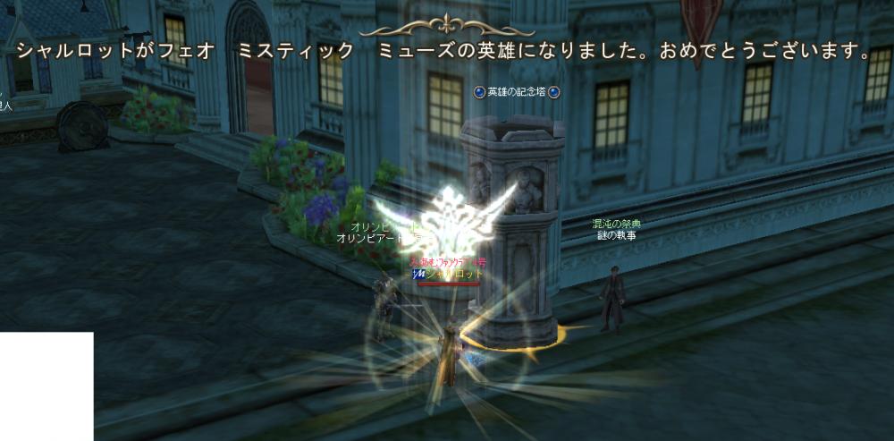 Shot00258.png