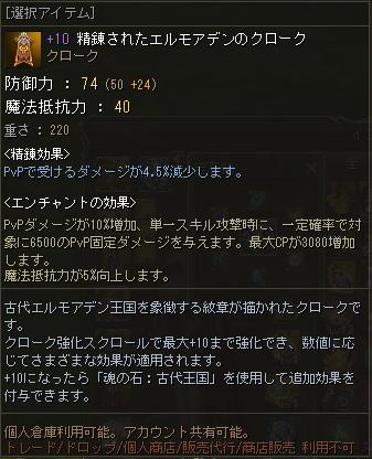 Shot00330.png
