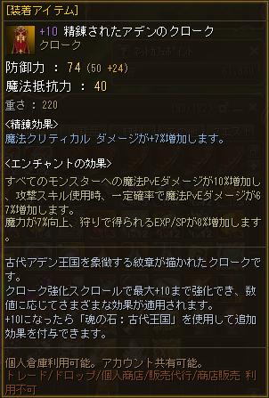 Shot0033011111.png