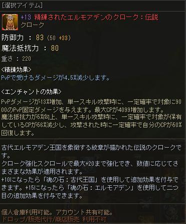 Shot00334.png