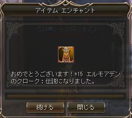 Shot00342.png
