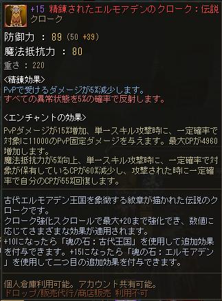 Shot00354.png