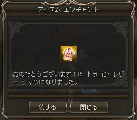 Shot00477.png