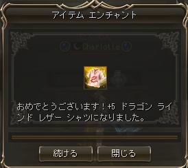 Shot00481.png