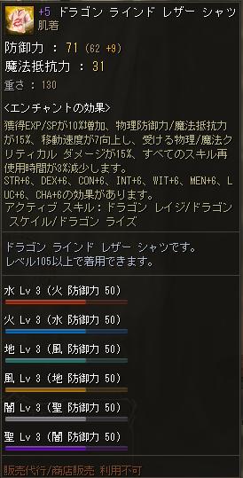 Shot00482.png