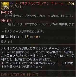 Shot00524.png