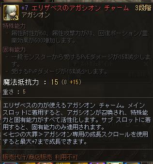 Shot00525.png