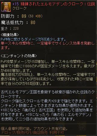 Shot0062321212.png