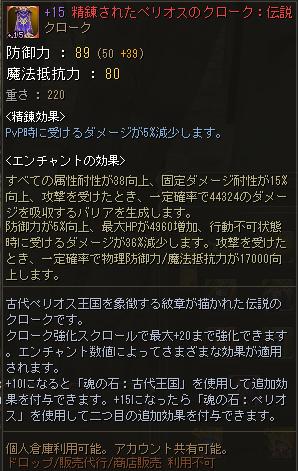 Shot0066212112121212.png