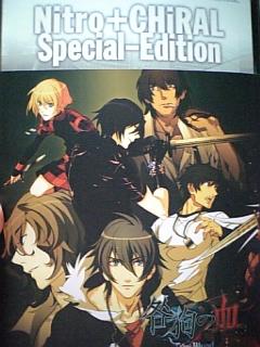Nitro+CHiRAL Special-Edition