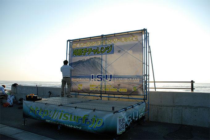 2012 I.S.Uサーキット第一戦 河原子チャレンジ