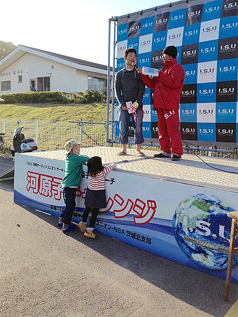 2016年 河原子チャレンジ