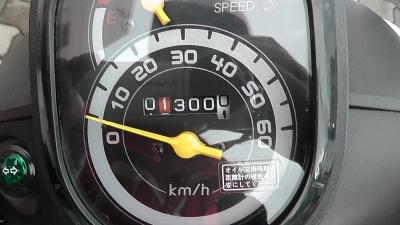 2780001