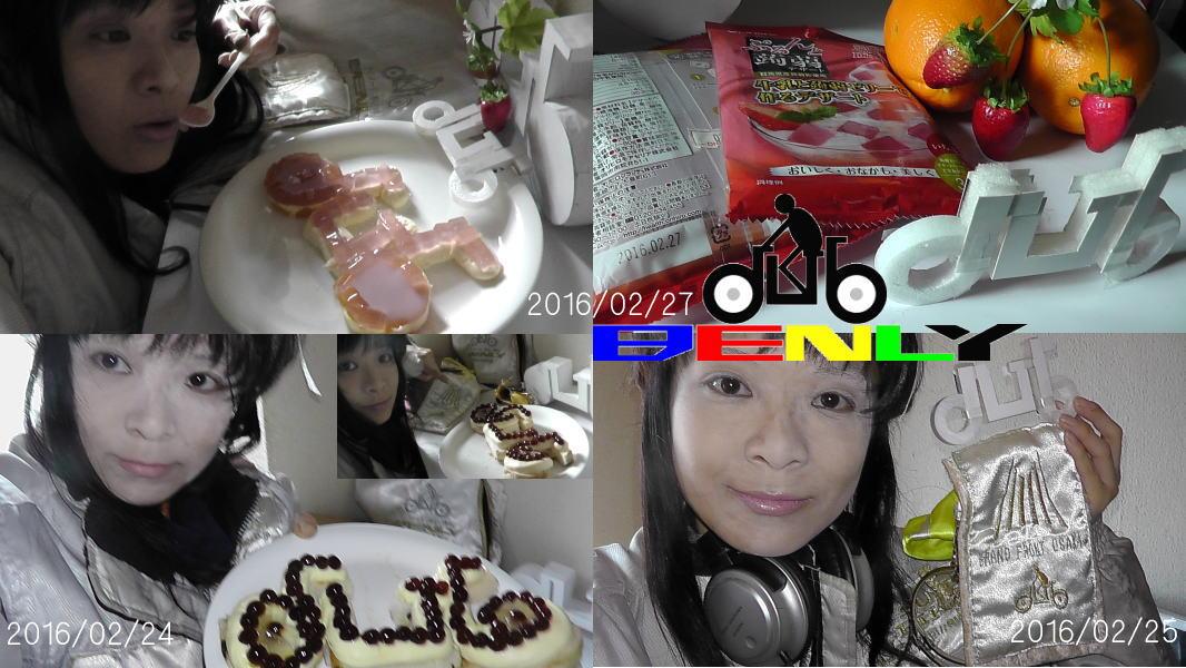 aub.sweets.rika