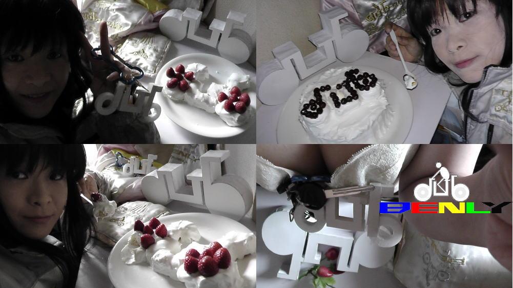 aub.cake.rika