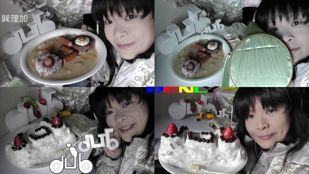 aub.cake.rice
