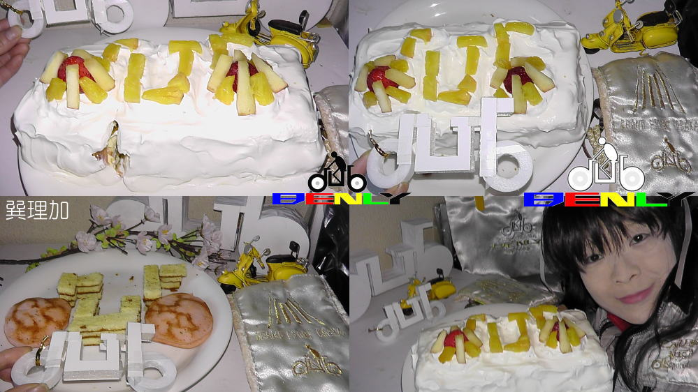 aub.cake.fruits