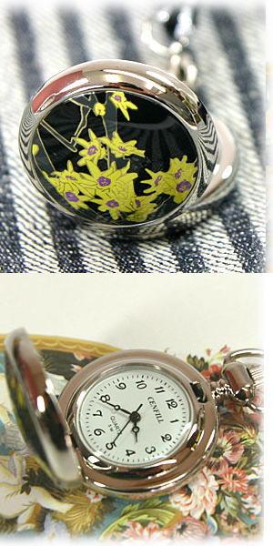 和風な懐中時計