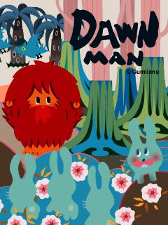 ガムリアンズの原始人 ドーンマン gumliens dawnman