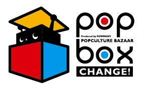 POPBOX GUMLIENS
