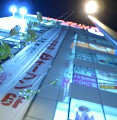 AKIBAカルチャーズZONE ビルの写真