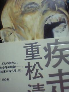 20060130_114730.jpg