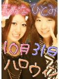 Beauty_R_QVGA0006.jpg