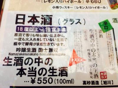 20131201_140435.jpg
