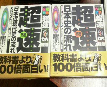 2009071007580000.jpg