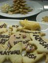 ケーキと一緒に飾ってある可愛いクッキー