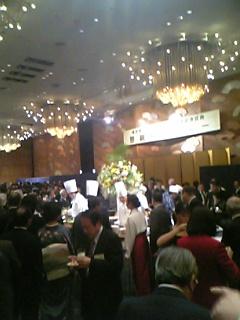 東京商工会議所130年