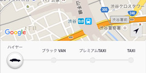 uber1.jpg