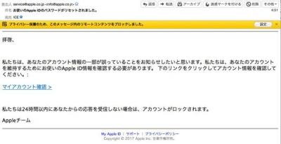 nise_apple1.jpg