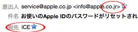 nise_apple2.jpg