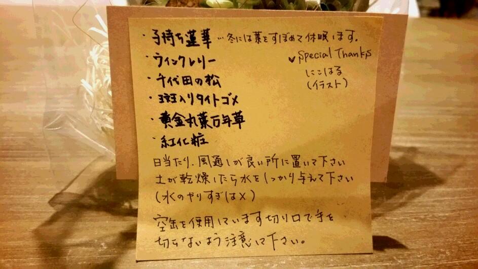 2016-05-03 20.37.57.jpg
