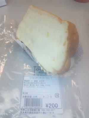 2011032シフォンケーキ