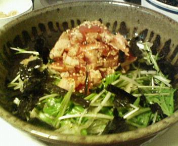 ユッケ風マグロのサラダ