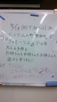 2014-04-27 20.53.52.jpg
