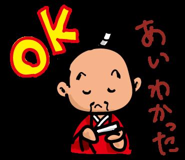 11おk.png