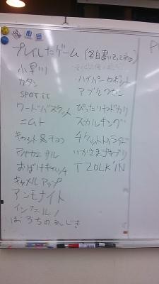 2014-09-28 21.06.46.jpg