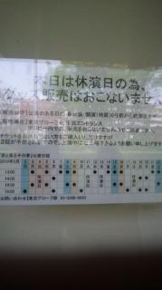100504_143904.jpg