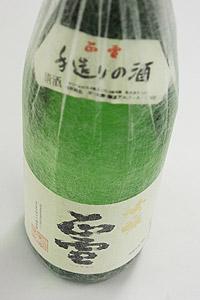 神沢川酒造 正雪