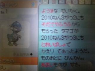 100622_205402_ed.jpg