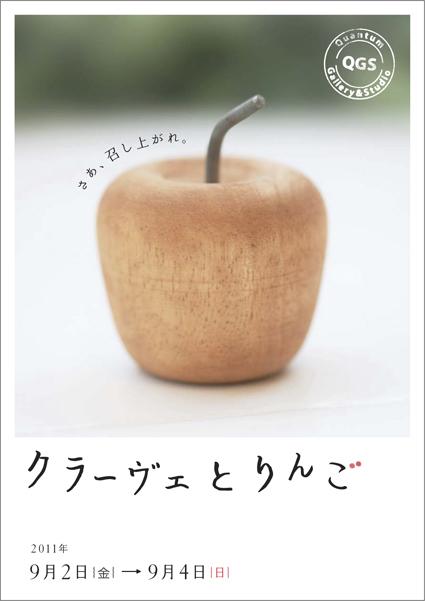 http://img-cdn.jg.jugem.jp/4bb/1591413/20110805_1897323.jpg