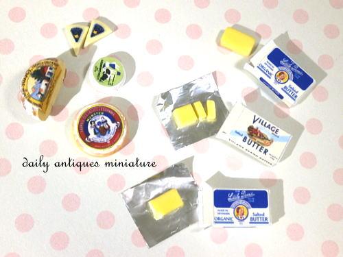 ミニチュア乳製品